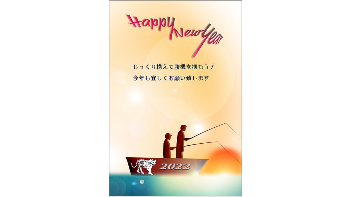 年賀状ダウンロード素材 nenngajyou-292
