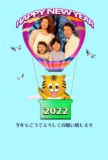 かわいい虎が気球で新年のご挨拶する写真用年賀状テンプレート