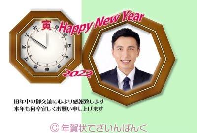 年賀状ダウンロード素材 photo-frame-108