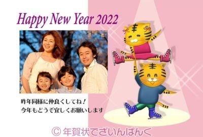 年賀状ダウンロード素材 photo-frame-206