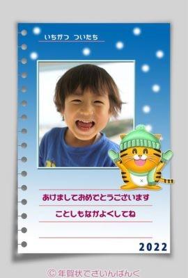 年賀状ダウンロード素材 photo-frame-163