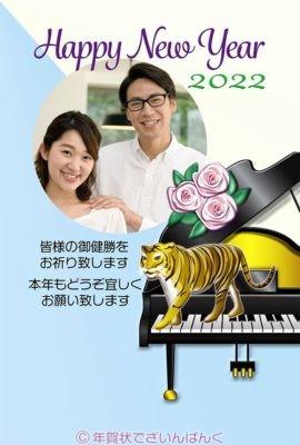 虎と薔薇とピアノのクールなフォトフレーム