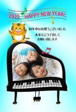 かわいい虎と踊るピアノの写真用年賀状テンプレート