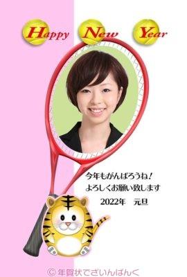 かわいい虎テニス女の子用フォトフレーム