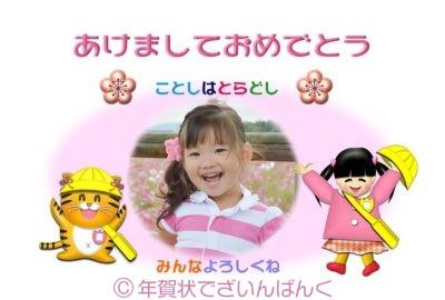 幼稚園の女の子用横向きフォトフレーム