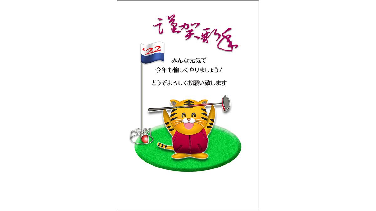 年賀状ダウンロード素材|nenngajyou-228