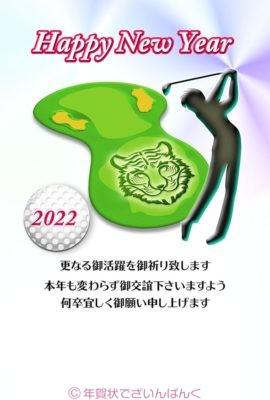 寅年ゴルフのスタイリッシュなデザイン|寅年の年賀状