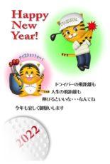 可愛い虎のゴルファーの年賀状テンプレート