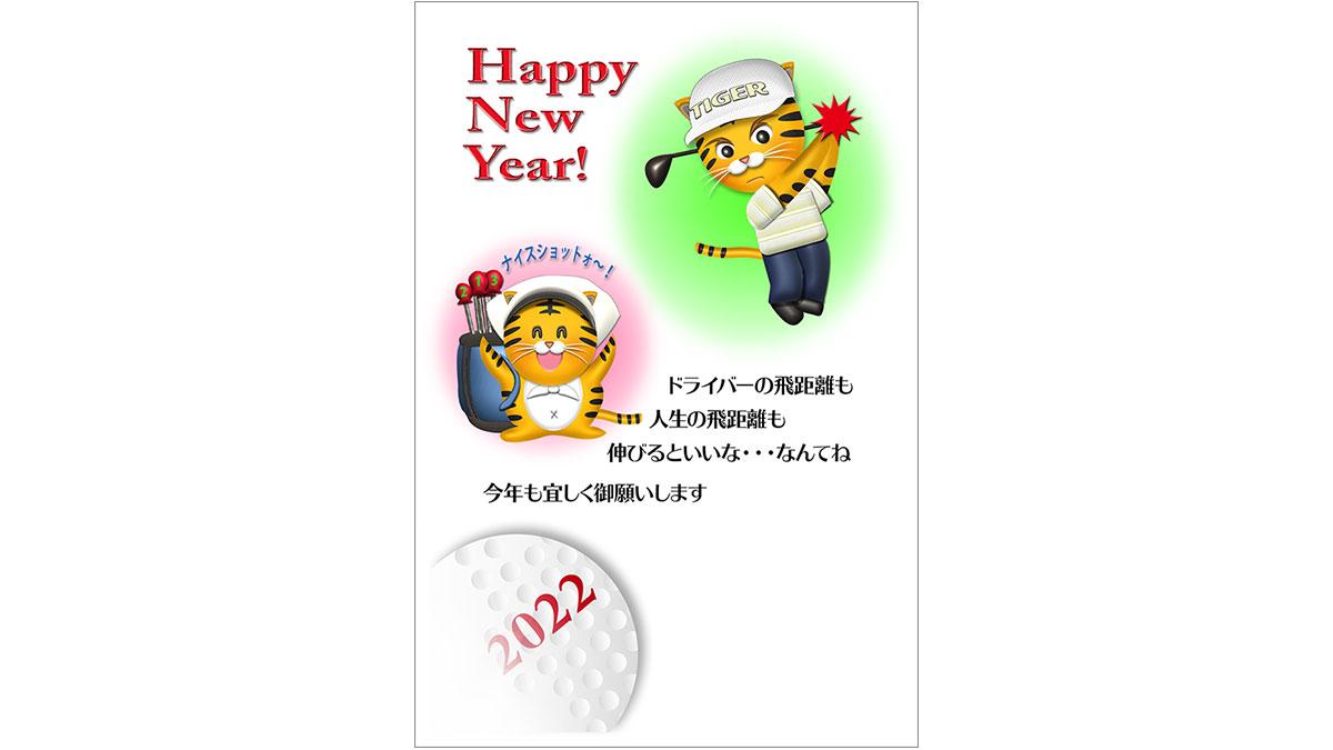 年賀状ダウンロード素材 nenngajyou-230