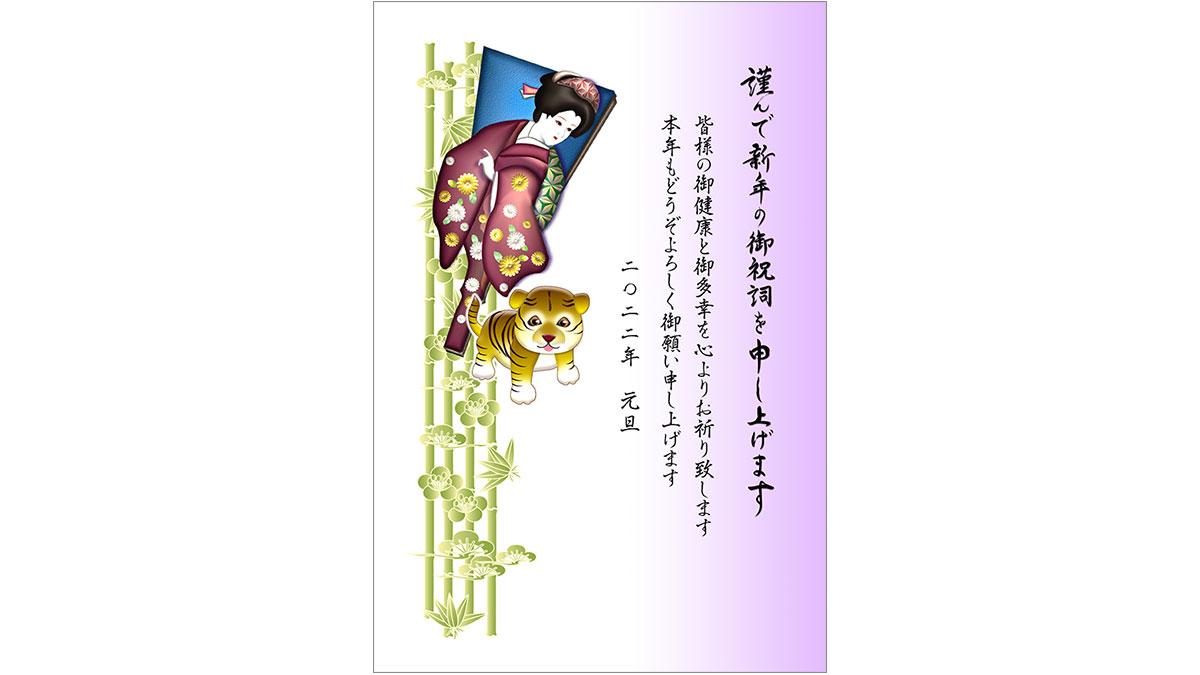 年賀状ダウンロード素材|nenngajyou-310