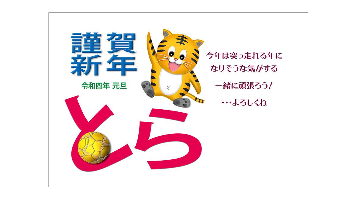 年賀状ダウンロード素材|nenngajyou-260