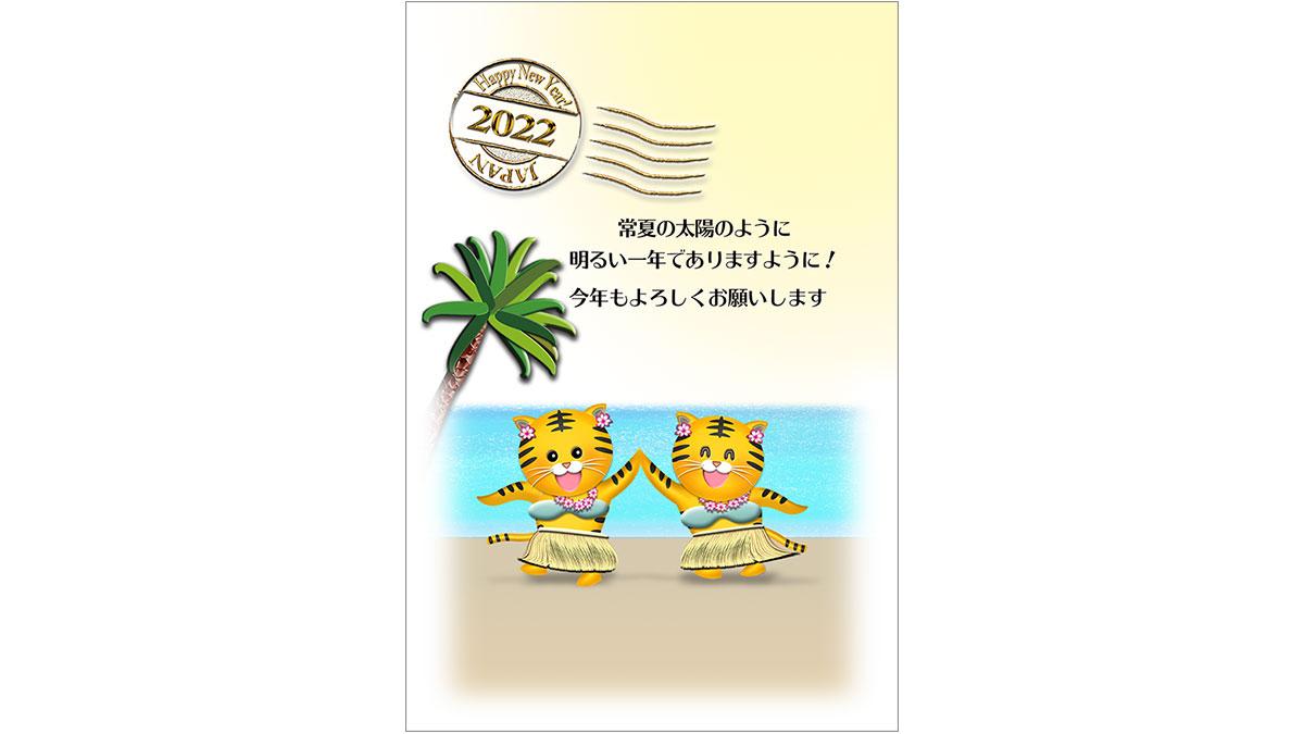 年賀状ダウンロード素材 nenngajyou-177