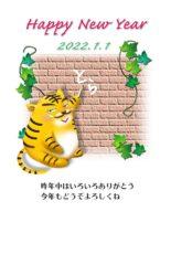 虎が寅年アピールの落書きする年賀状テンプレート