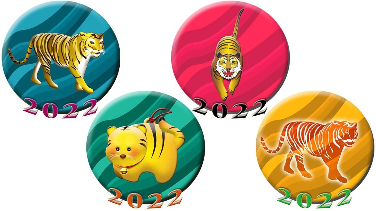 年号付きバッジ風の虎の年賀状イラスト