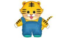 かわいい虎の男の子のイラスト