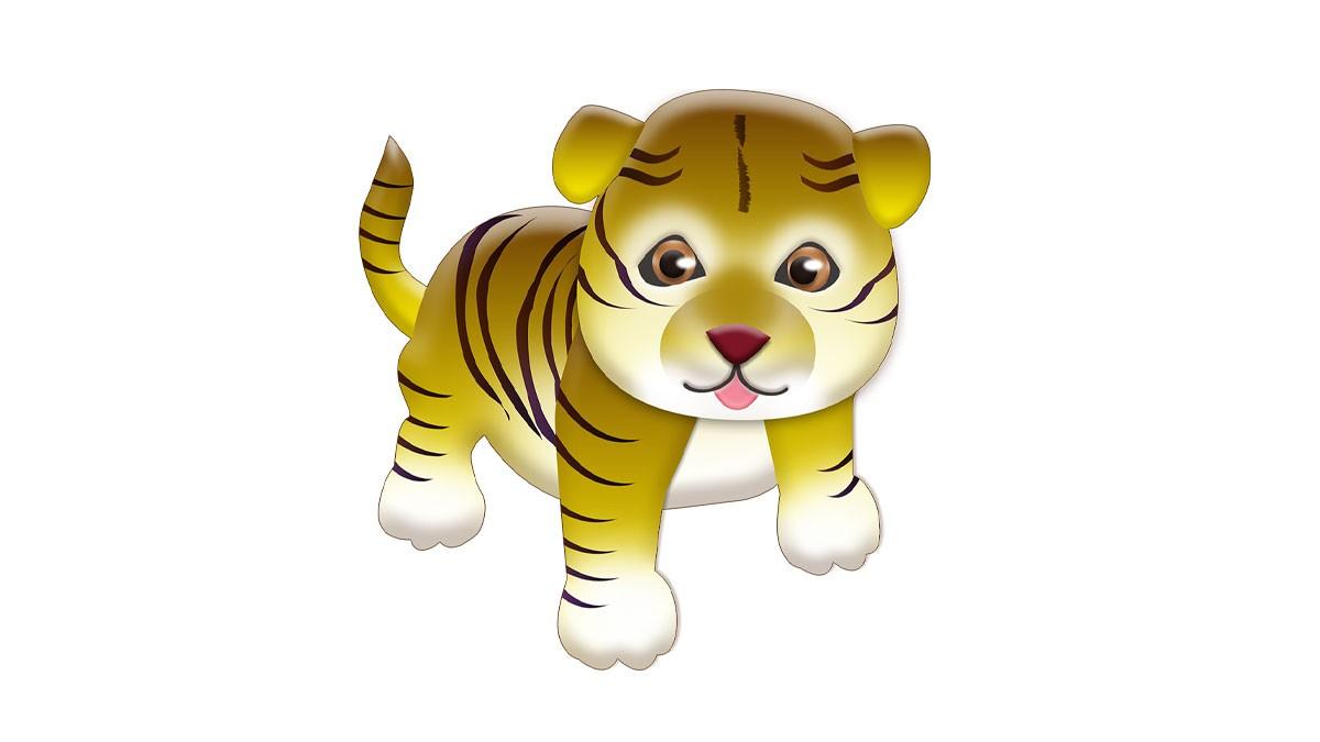 子供の虎のイラスト