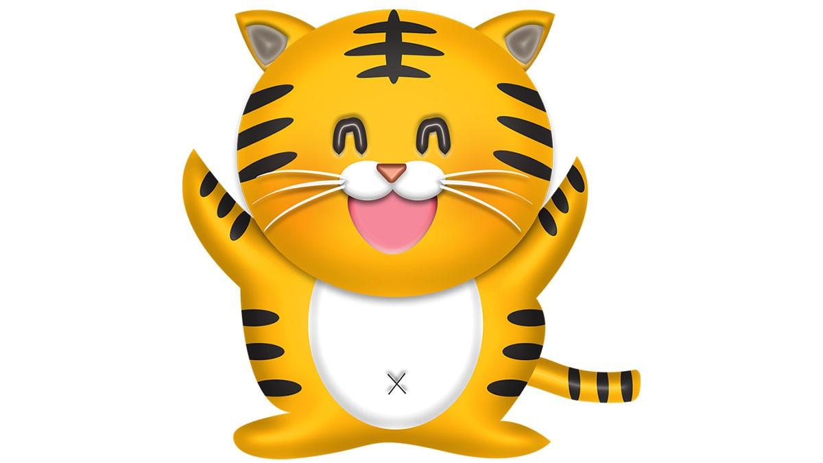 万歳している可愛い虎のイラスト