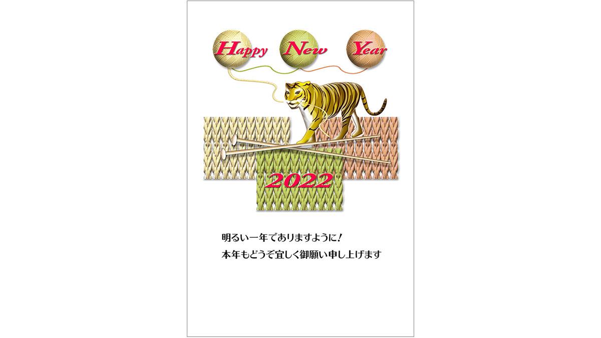 年賀状ダウンロード素材 nenngajyou-278