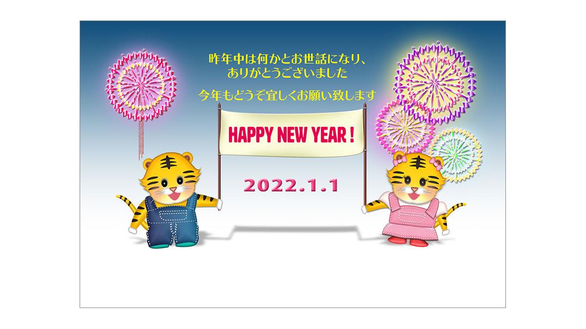 年賀状ダウンロード素材|nenngajyou-201