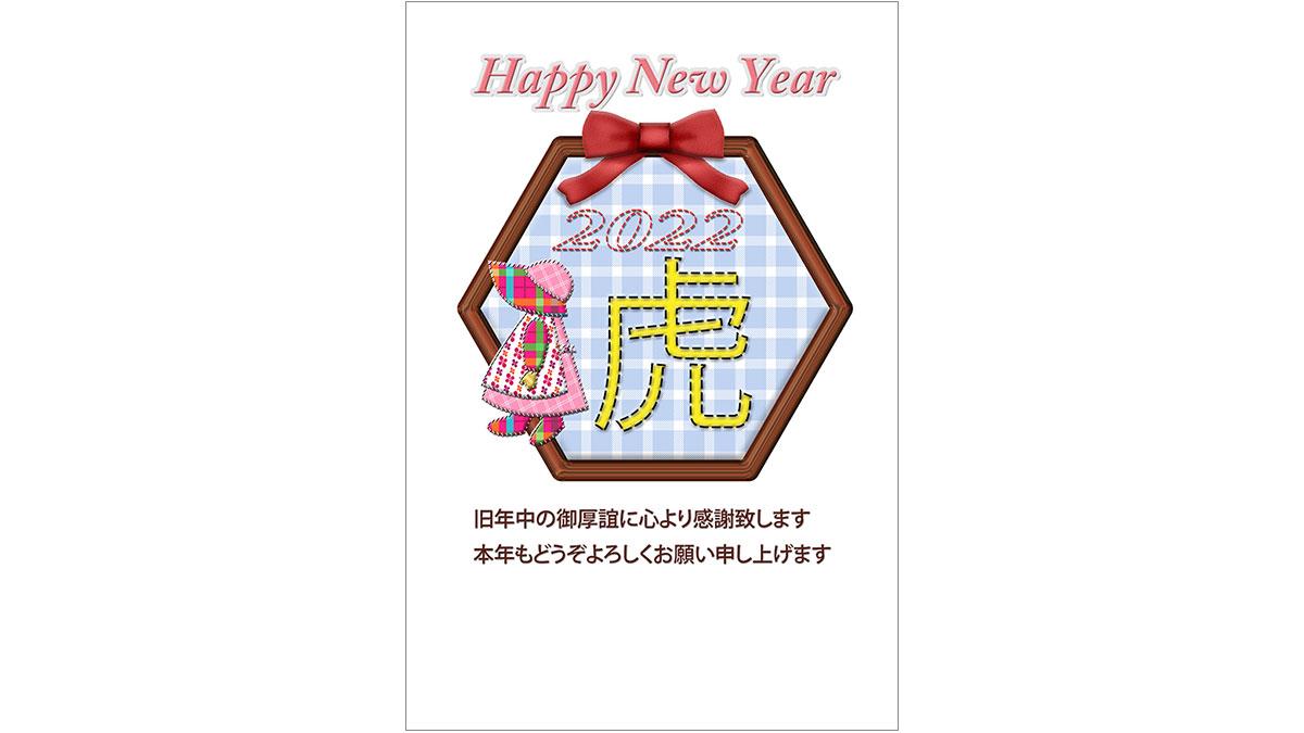 年賀状ダウンロード素材 template-276