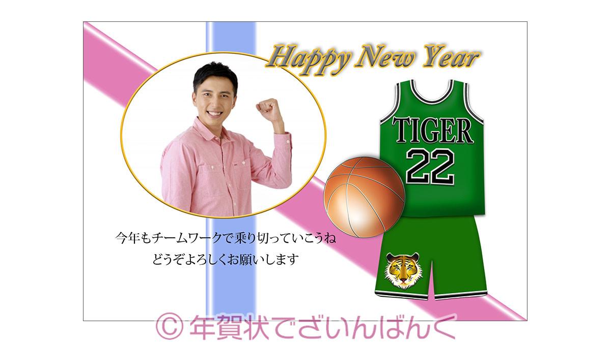 虎バスケのクールなフォトフレーム