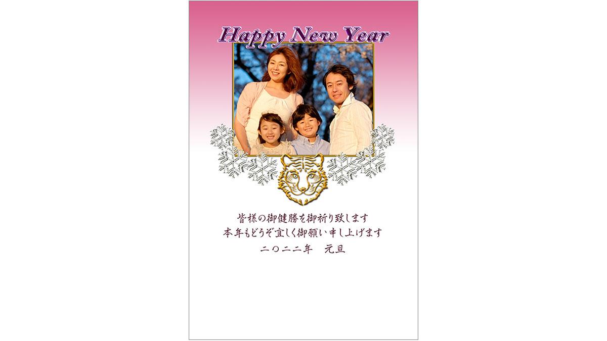 年賀状ダウンロード素材 photo-frame-103
