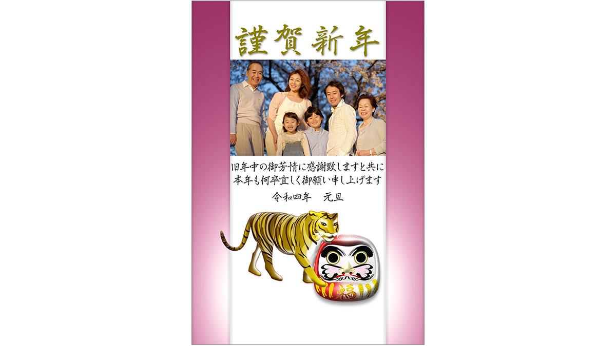 年賀状ダウンロード素材 photo-frame-63
