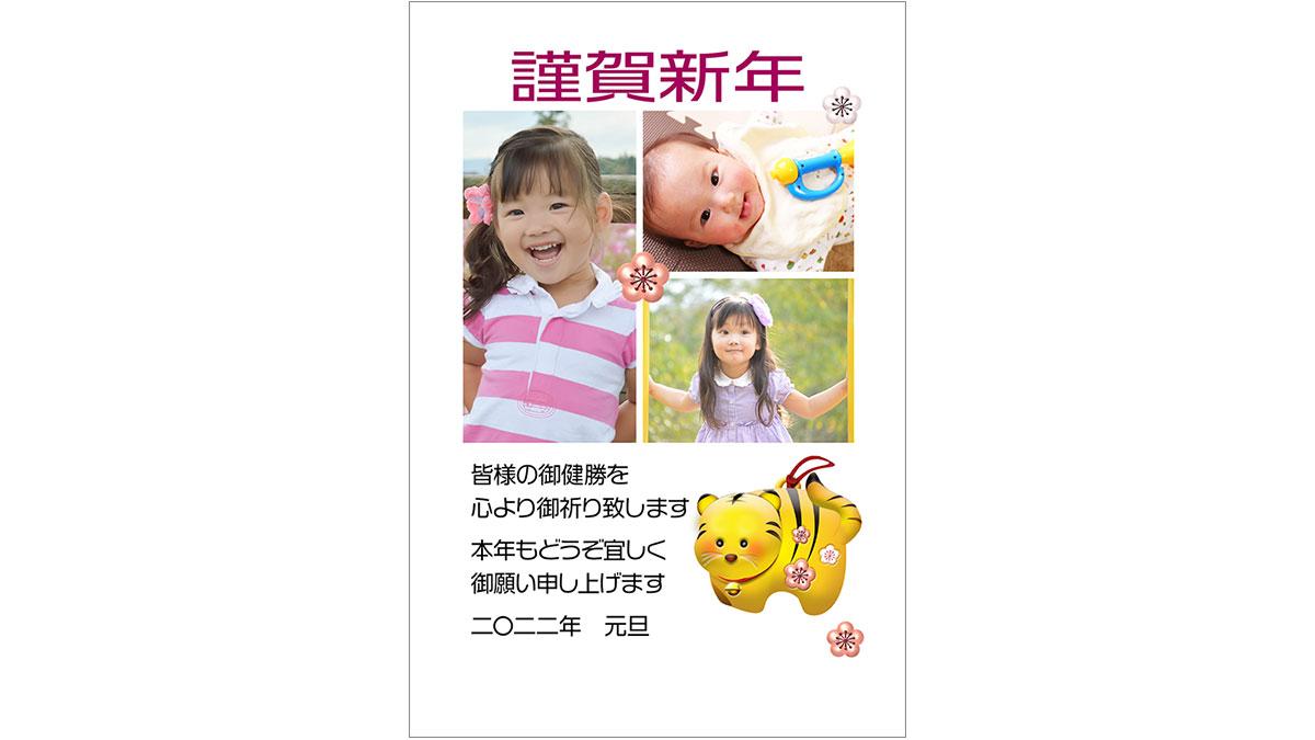 年賀状ダウンロード素材 photo-frame-67