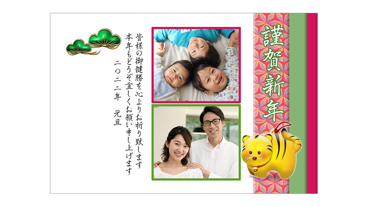 年賀状ダウンロード素材|photo-frame-69