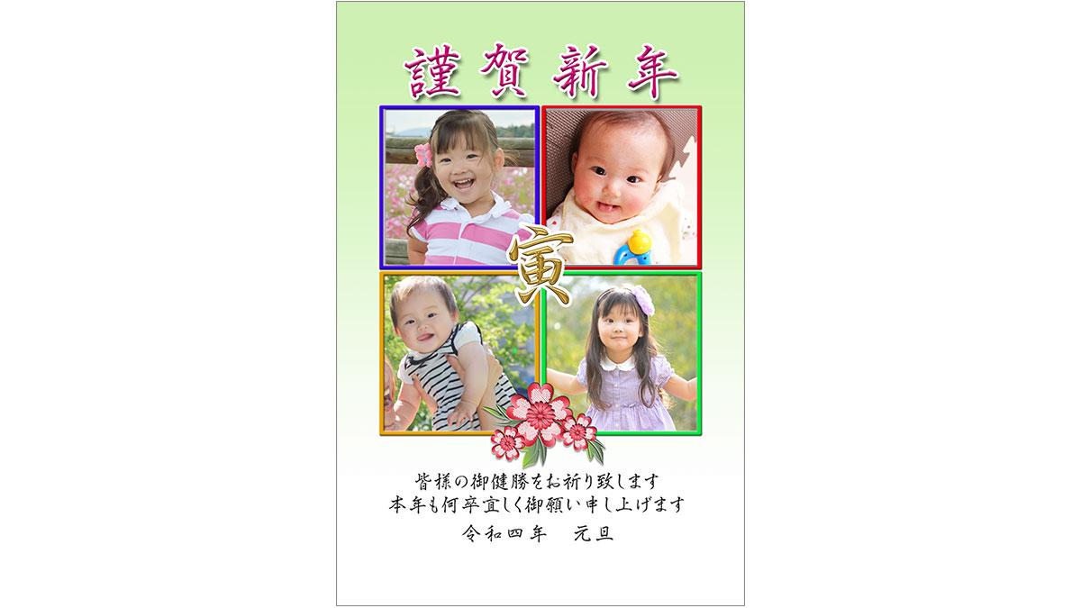 年賀状ダウンロード素材 photo-frame-53