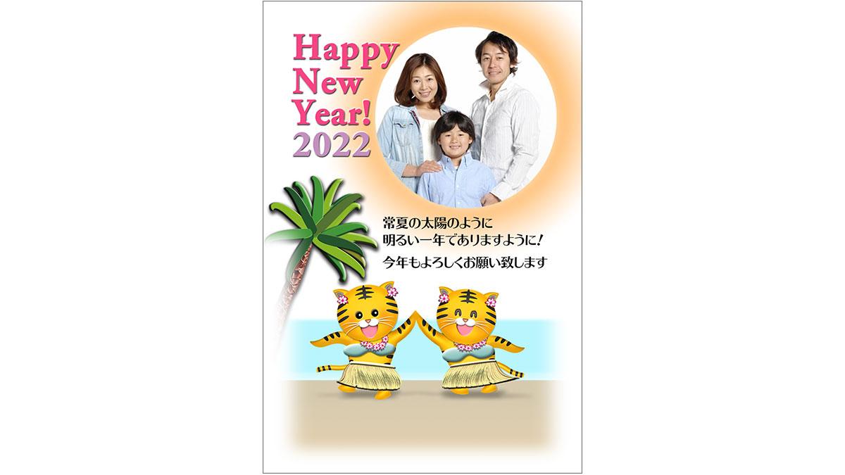 年賀状ダウンロード素材 photo-frame-122