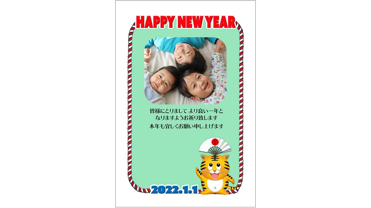 年賀状ダウンロード素材|photo-frame-144