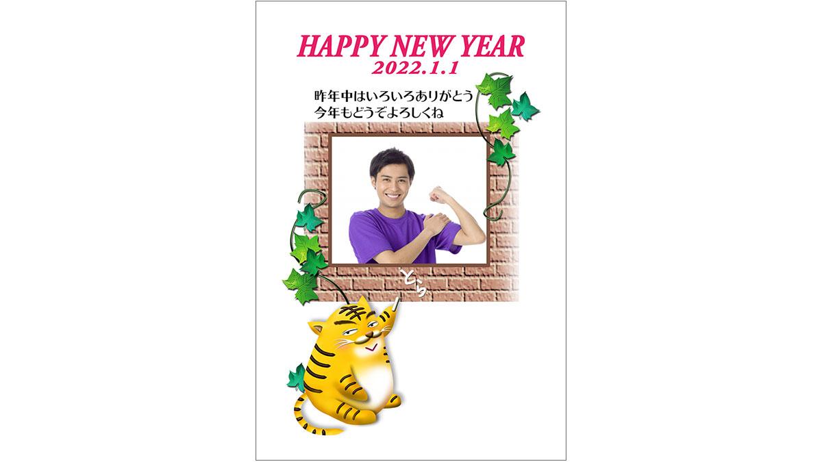 年賀状ダウンロード素材 photo-frame-126