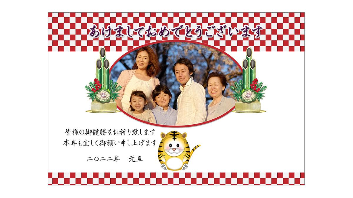 年賀状ダウンロード素材 photo-frame-89