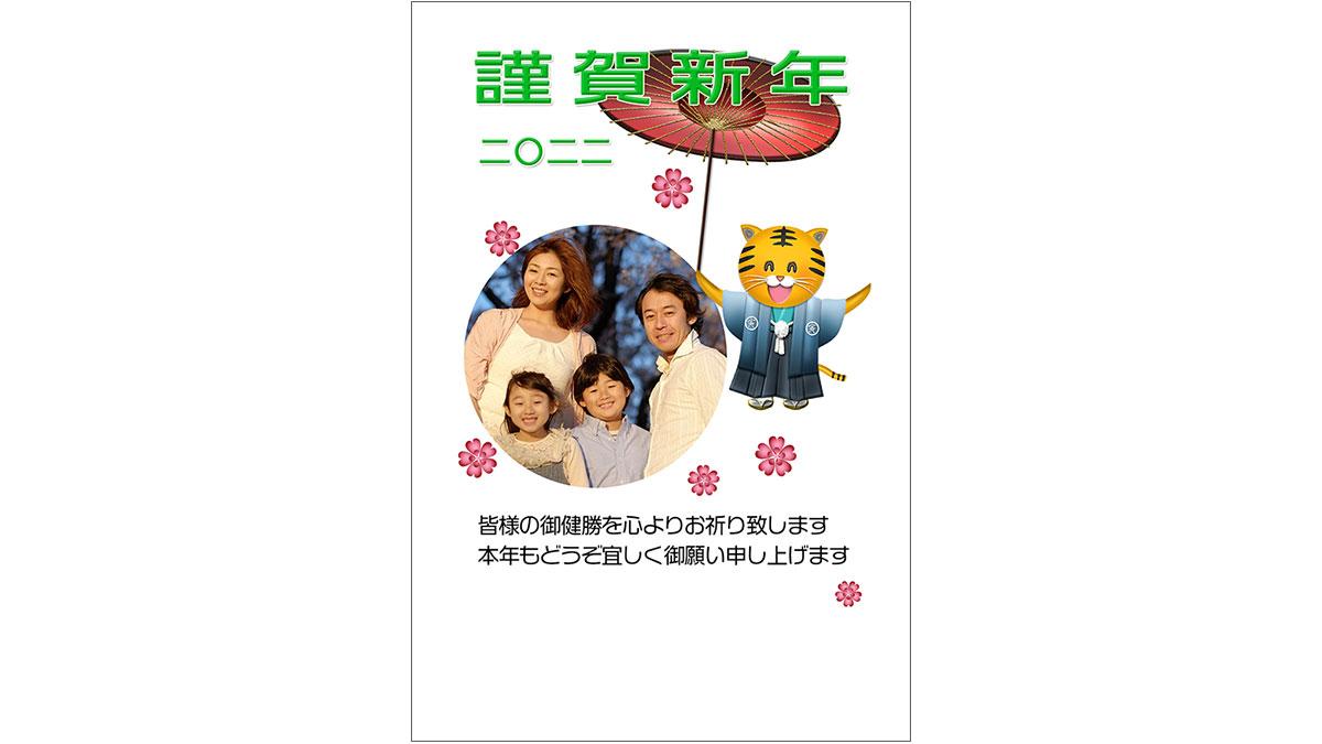 年賀状ダウンロード素材 photo-frame-157
