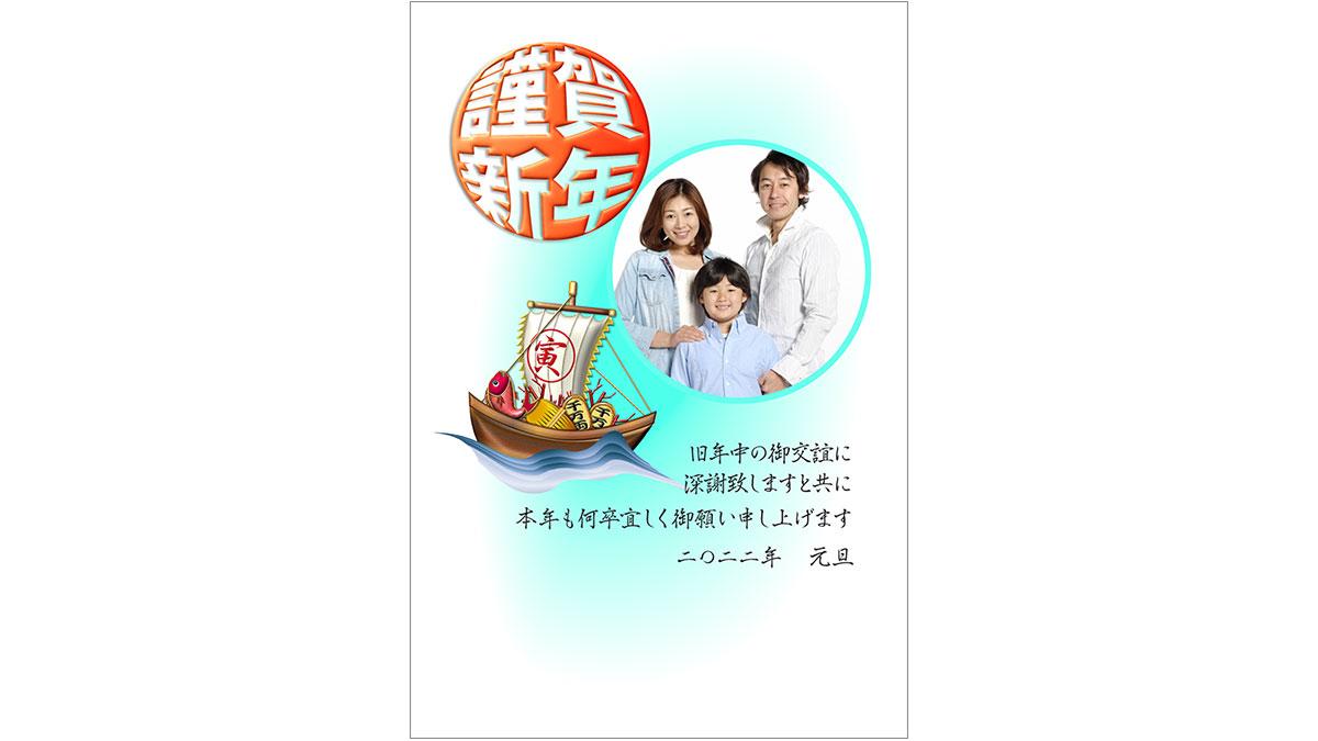 年賀状ダウンロード素材 photo-frame-70