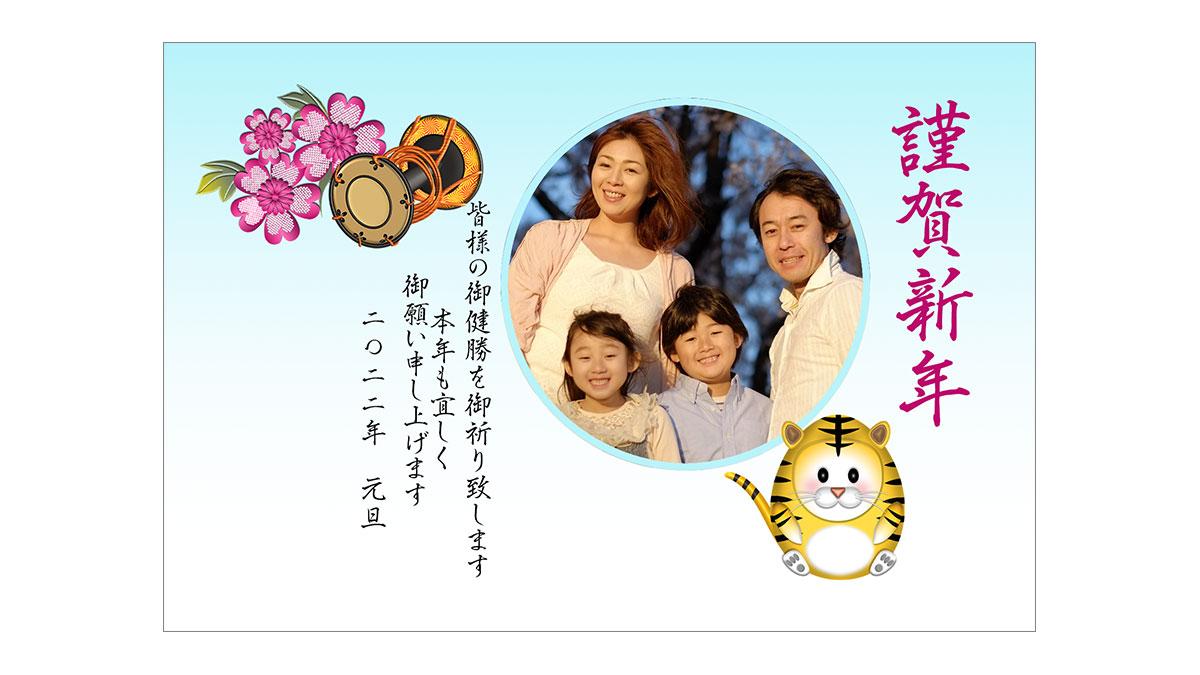 年賀状ダウンロード素材 photo-frame-59
