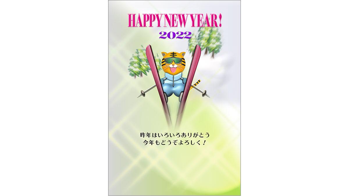 年賀状ダウンロード素材 nenngajyou-240