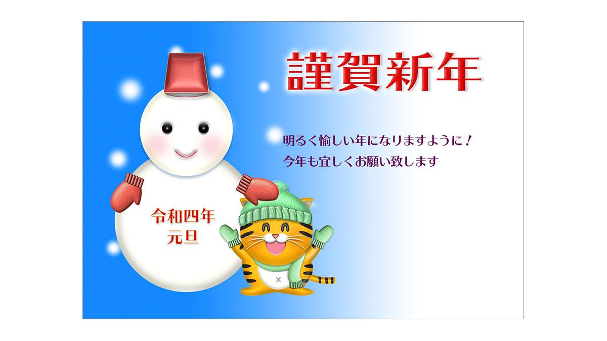 年賀状ダウンロード素材 nenngajyou-220