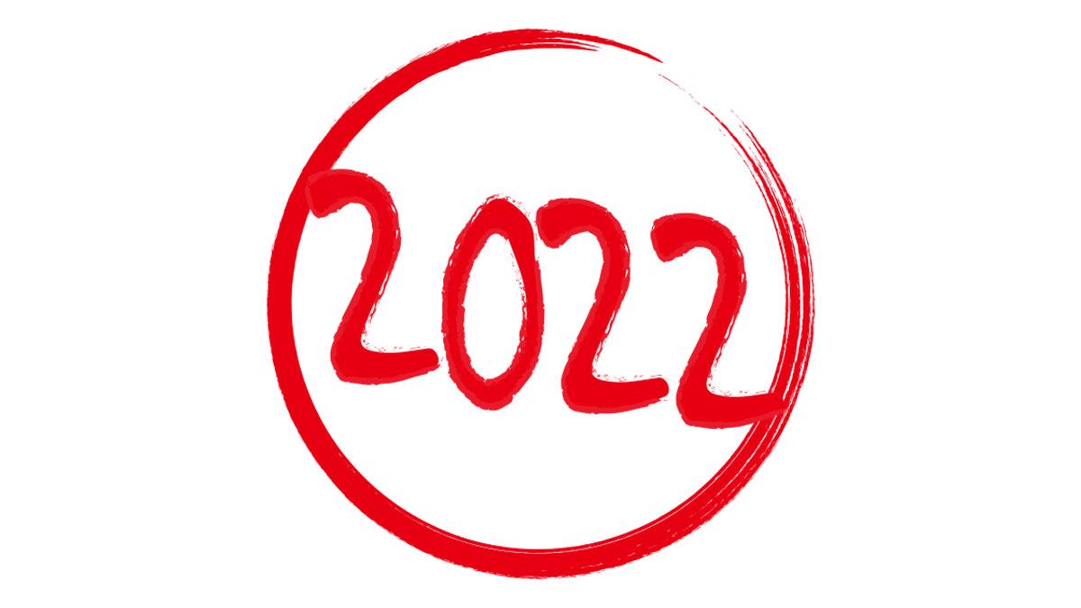 シンプルな年号2022のハンコの年賀状イラスト