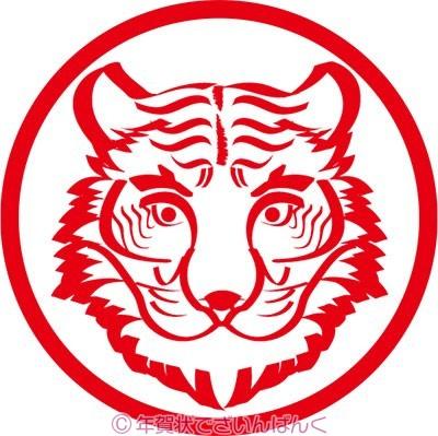 虎顔のハンコの年賀状イラスト