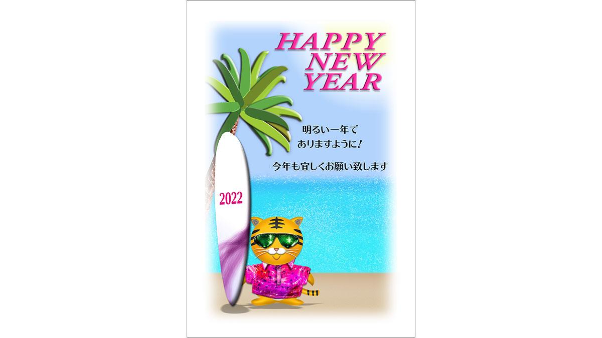 年賀状ダウンロード素材|nenngajyou-232