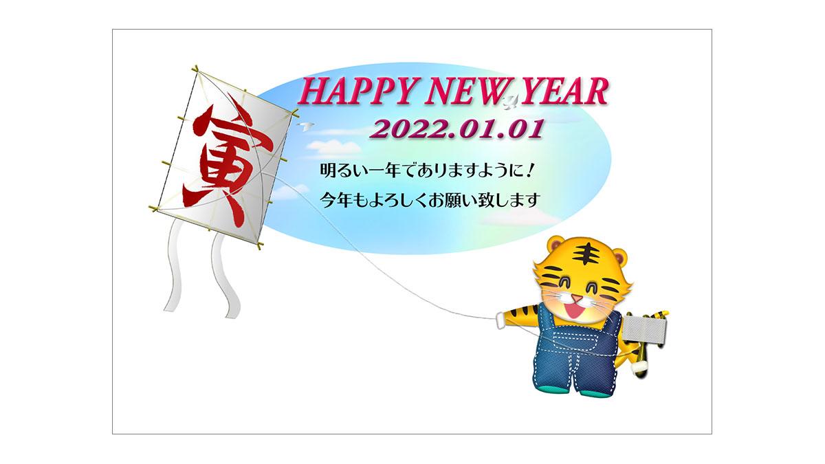 年賀状ダウンロード素材 nenngajyou-205