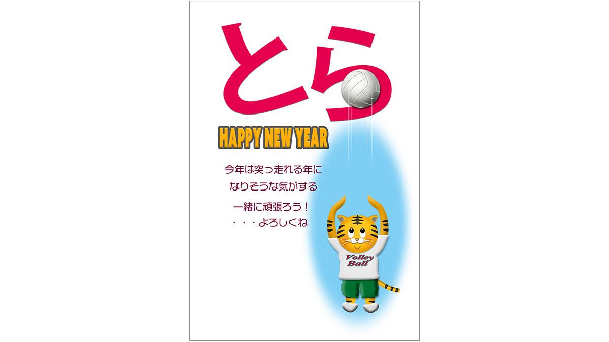 年賀状ダウンロード素材 nenngajyou-256