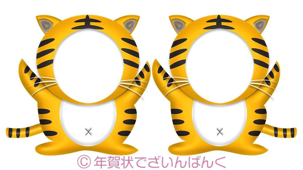 かわいい虎の着ぐるみのイラスト