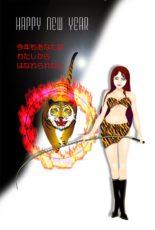 虎の火の輪くぐりと猛獣使いの美女の年賀状テンプレート