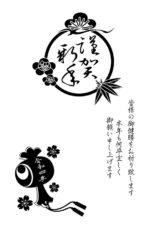 松竹梅で囲った謹賀新年と小槌の白黒の年賀状テンプレート