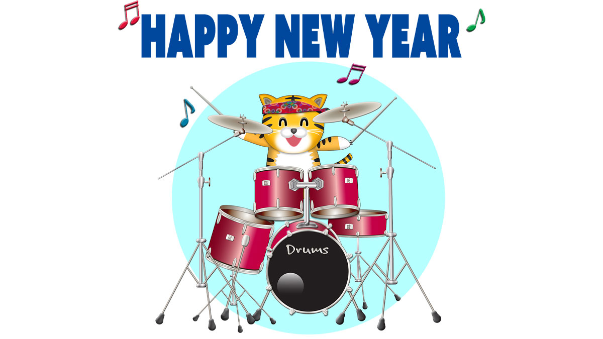 happy new yearとドラムを叩く可愛い虎の年賀状イラスト