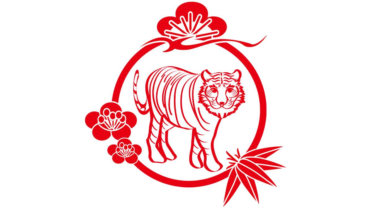 虎と松竹梅のハンコの年賀状イラスト
