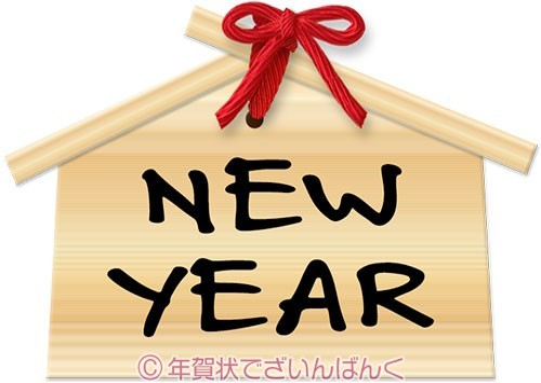 new yearの絵馬の年賀状イラスト